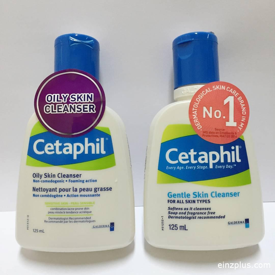 cetaphil cleanser malaysia