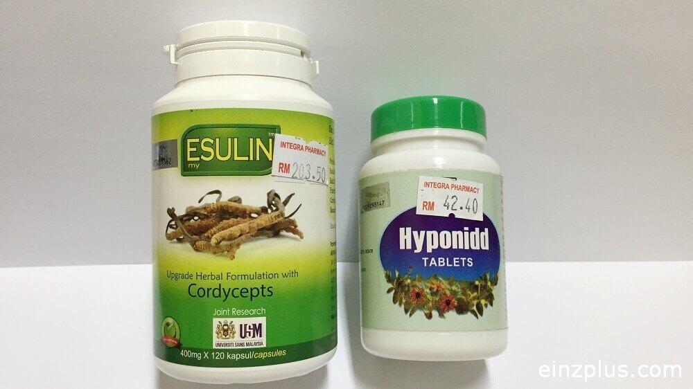 esulin hyponidd