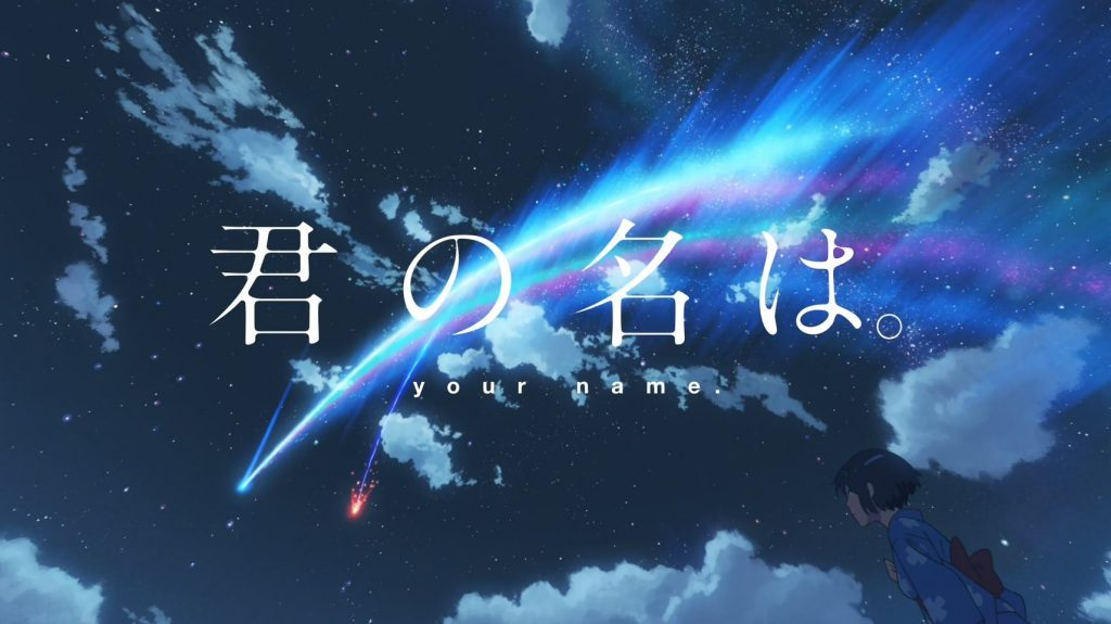 Kimi No Na Wa – Filem Anime Popular Tahun 2016 Kini Dalam Versi BluRay (Movie Review)